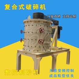 立式制砂机 破碎制沙qy8千亿国际 制砂碎石机