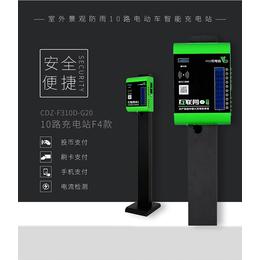 扫码电瓶车充电站-安徽电瓶车充电站-来充充电站(在线咨询)