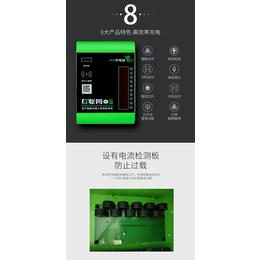 电动车充电桩加盟-宿州电动车充电桩-芜湖山野扫码充电站