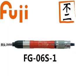 日本FUJI富士工业级气动工具及配件笔式磨模FG-06S-1缩略图