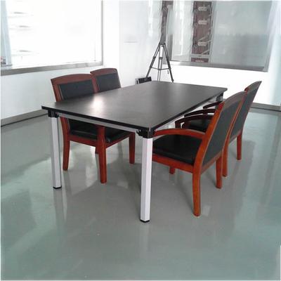4位实木阅览桌