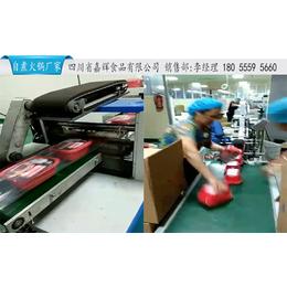 郑州10元火锅厂家价格-郑州10元火锅厂家-四川嘉辉食品