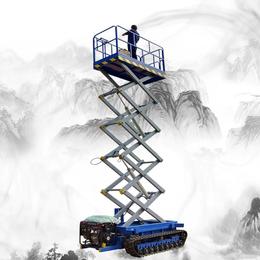 12米履帶升降機 全自行升降車 全自動升降平臺山地行走登高車