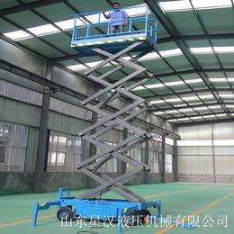 18米升降平台 18米升降机 剪刀车 移动举升机 电池升降车
