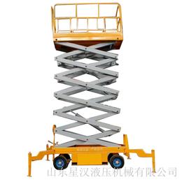 18米升降平台 18米升降机 电动升降梯 垂直升降台