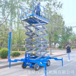 18米升降平台 18米升降机 轮式升降车 电动登高车 举升机