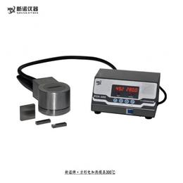 长方形电加热模具 新诺牌DJR-600B型 长宽3-40以内