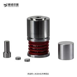 上海新诺牌  双向加压开瓣模具 油压机制样模具