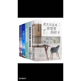 贵州正版图书批发平台
