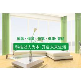 毛细管网五恒空调系统
