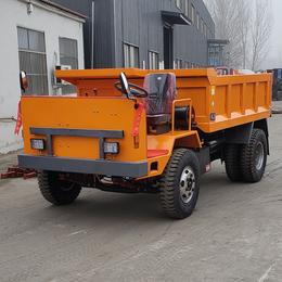 现货直销井下矿用四不像车 动力强的运料车 矿安标 湿式制动