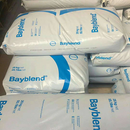 Bayblend FR3015 环保<em>合</em>规级PC+ABS