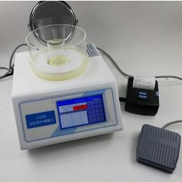 KW-7C 足趾容积测量仪