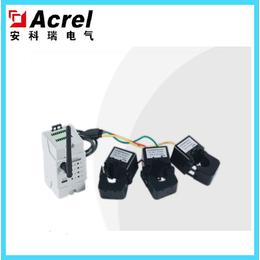 安科瑞ADW400-D10-4S环保用电模块 可监测4路三相