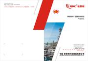 浙江新黎明科技股份有限公司