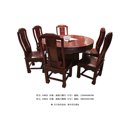 年年红红木家具-餐厅红木家具-餐厅红木家具厂家