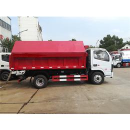 工廠皮革廢料垃圾運輸車  5立方垃圾處理車