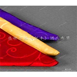 湛江餐巾口布-餐巾口布批发-盛世荣兰(亿丰)(优质商家)