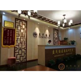 月子病调理-苏州古瑶健康咨询-月子病调理中心哪家好