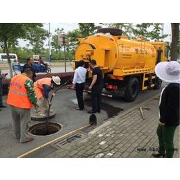 廊坊广阳区市政排污排水管道清掏疏通化粪池服务公司
