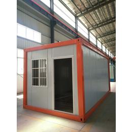 集装箱活动房哪家好-集装箱活动房-北京盛世奥尔特公司(查看)