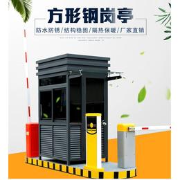 江苏方形保安岗亭厂家  隔热保暖结构稳定缩略图