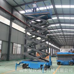 18米升降平台 18米升降机 升降作业车 液压登高车 高空车