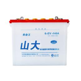 山大厂家出售新能源电池 高尔夫球车电瓶