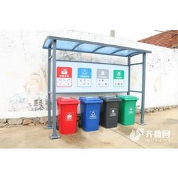 5吨垃圾分类运输车  专门生产制造垃圾分类汽车厂家直销