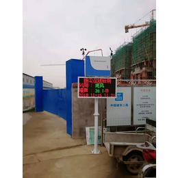 南京杭州湖州嘉兴扬尘噪音监测系统 工地专用噪声粉尘监测
