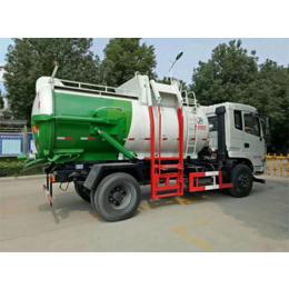 全封闭式4吨5吨含水淤泥运输车-5立方污泥运输车报价