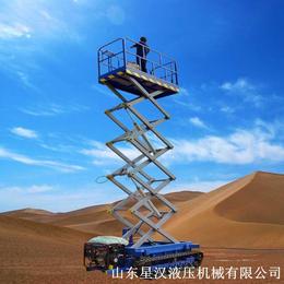 12米履带升降机 升降车 高空作业平台 山地行走升降平台