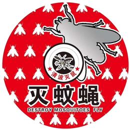扬州杀虫公司 泰州杀虫公司 镇江杀虫公司 扬州除虫服务公司
