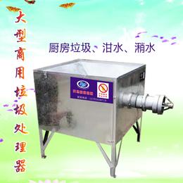 餐厨垃圾处理器商用大型厨余磨泥机饭堂潲水粉碎机骨头贝壳研磨机缩略图