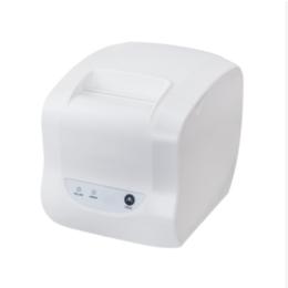 芯烨XP-D58IIIL热敏蓝牙打印机外卖自动接单票据收银