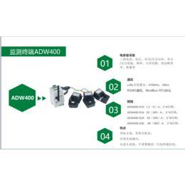 蚌埠环保用电监管云平台 环保用电分表计电 安科瑞