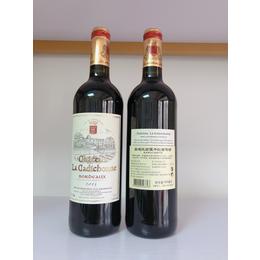 嘉迪讯古堡干红葡萄酒