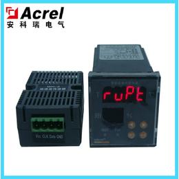就地控制箱温湿度控制器亚博国际版WHD48-11