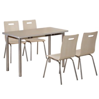 4位多层板移动椅餐桌