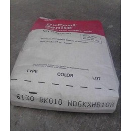 供美国杜邦LCP耐高温7140X防火V-0级5145L
