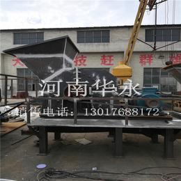 废旧机油滤芯粉碎机 滤芯拆解机 滤清器回收处理qy8千亿国际