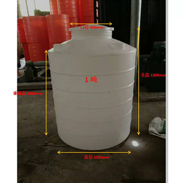 储油罐吨桶  1吨水塔
