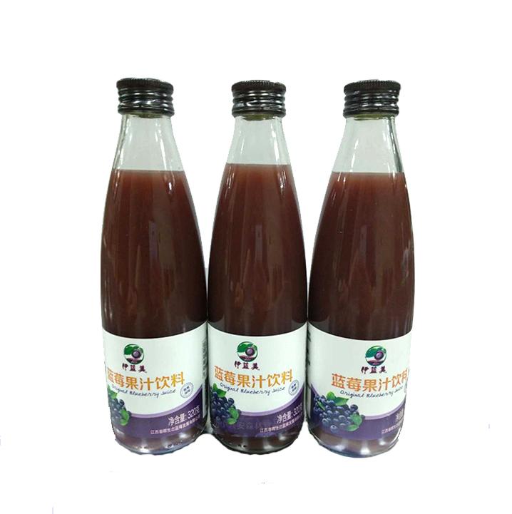 藍莓果汁飲料