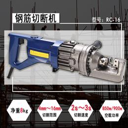 手提钢筋切断机 BE-RC-16 贝尔顿平安国际娱乐 厂家直销