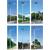 太阳能路灯标准-欧可光电(在线咨询)-前坊镇太阳能路灯缩略图1