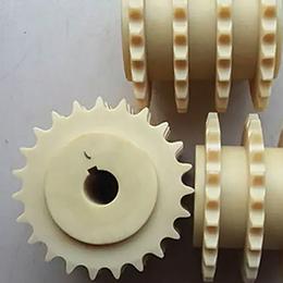 石嘴山供應 紡織機械用行星輪 高分子聚乙烯齒輪 支持定做