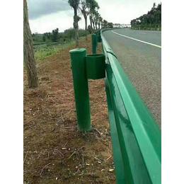 君宏护栏-三明防撞护栏板-W板防撞护栏板