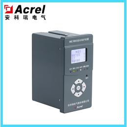 20kv线路保护变压器保护装置AM2