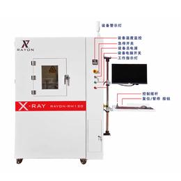 RAYON-RM120升降旋转式平台移动X光机