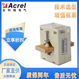 安科瑞AKH-0.66K开口式电流互感器 项目改造